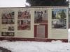 prima-scoala-romaneasca-20-in-08-02-2014