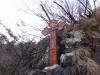chilia-parintelui-arsenie-boca-24-tabara-initiatica-15-17-noiembrie-2013-salina-slanic-grota-parintelui-arsenie-boca-templul-dorintelor-de-la-sinca-veche