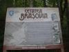 cetatea-brasov-tabara-initiatica-interad-28-septembrie-2013