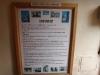 prima-scoala-romaneasca-1-tabara-initiatica-interad-28-septembrie-2013